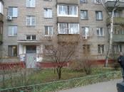 Квартиры,  Москва Таганская, цена 9 000 000 рублей, Фото