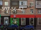 Магазины,  Москва Автозаводская, цена 240 000 рублей/мес., Фото