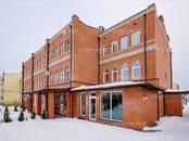 Дома, хозяйства,  Московская область Красногорский район, цена 28 600 000 рублей, Фото