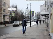 Другое... Разное, цена 100 000 000 рублей, Фото