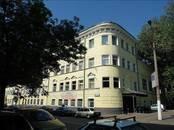 Другое,  Москва Павелецкая, цена 1 397 630 рублей/мес., Фото