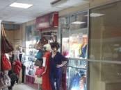 Магазины,  Москва Ул. подбельского, цена 25 000 рублей/мес., Фото