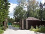 Дома, хозяйства,  Московская область Солнечногорский район, цена 31 000 000 рублей, Фото