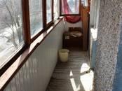 Квартиры,  Московская область Воскресенск, цена 1 250 000 рублей, Фото