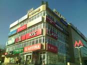 Офисы,  Москва Царицыно, Фото