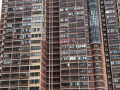 Квартиры,  Московская область Красногорск, цена 3 599 000 рублей, Фото
