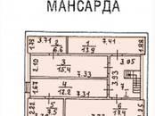 Склады и хранилища,  Москва Савеловская, цена 68 709 рублей/мес., Фото