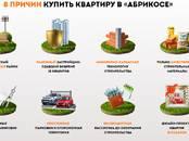 Квартиры,  Краснодарский край Краснодар, цена 765 000 рублей, Фото