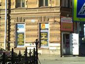 Квартиры,  Санкт-Петербург Маяковская, цена 2 000 000 рублей, Фото
