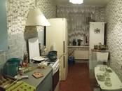 Квартиры,  Ставропольский край Пятигорск, цена 2 050 000 рублей, Фото