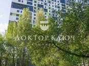 Рестораны, кафе, столовые,  Новосибирская область Новосибирск, цена 90 000 рублей, Фото