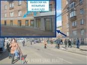 Здания и комплексы,  Москва Университет, цена 73 852 300 рублей, Фото