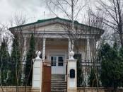 Дома, хозяйства,  Московская область Одинцовский район, цена 32 000 000 рублей, Фото