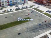 Квартиры,  Новосибирская область Новосибирск, цена 875 000 рублей, Фото