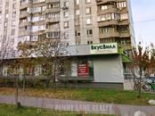 Здания и комплексы,  Москва Митино, цена 69 850 200 рублей, Фото