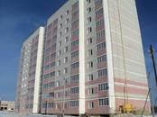Квартиры,  Ярославская область Другое, цена 1 808 100 рублей, Фото