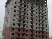 Квартиры,  Ярославская область Ярославль, цена 2 098 740 рублей, Фото