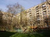 Квартиры,  Москва Аэропорт, цена 10 500 000 рублей, Фото