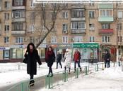Другое... Разное, цена 58 000 000 рублей, Фото