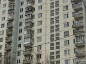 Квартиры,  Москва Ясенево, цена 8 600 000 рублей, Фото