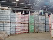 Производственные помещения,  Санкт-Петербург Другое, цена 2 612 454 рублей/мес., Фото