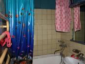 Квартиры,  Ярославская область Ярославль, цена 1 550 000 рублей, Фото