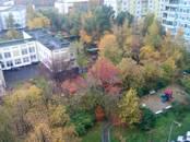 Квартиры,  Москва Царицыно, цена 9 350 000 рублей, Фото