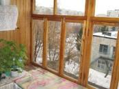 Квартиры,  Новосибирская область Новосибирск, цена 1 898 000 рублей, Фото