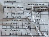 Квартиры,  Санкт-Петербург Невский район, цена 5 200 000 рублей, Фото