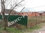 Дачи и огороды,  Краснодарский край Краснодар, цена 2 300 000 рублей, Фото