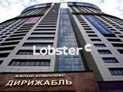 Квартиры,  Москва Новые черемушки, цена 30 000 000 рублей, Фото
