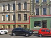 Другое,  Санкт-Петербург Петроградская, цена 900 000 рублей/мес., Фото