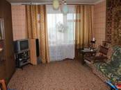 Квартиры,  Тверскаяобласть Конаково, цена 2 600 000 рублей, Фото