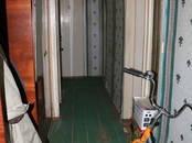 Квартиры,  Тверскаяобласть Конаково, цена 2 490 000 рублей, Фото