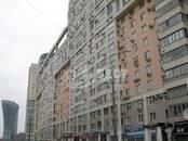 Квартиры,  Москва Полежаевская, цена 40 000 000 рублей, Фото
