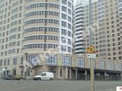 Другое,  Краснодарский край Краснодар, цена 146 280 рублей/мес., Фото