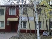 Офисы,  Ханты-Мансийский AO Сургут, цена 12 916 200 рублей, Фото