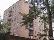 Квартиры,  Томская область Томск, цена 700 000 рублей, Фото