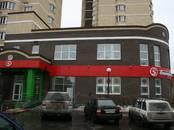 Магазины,  Московская область Ленинский район, цена 66 360 рублей/мес., Фото