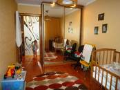 Квартиры,  Новосибирская область Новосибирск, цена 3 820 000 рублей, Фото