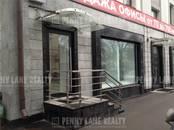 Здания и комплексы,  Москва Белорусская, цена 650 000 рублей/мес., Фото