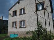 Дома, хозяйства Крым, цена 9 300 000 рублей, Фото