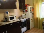 Квартиры,  Краснодарский край Краснодар, цена 1 555 000 рублей, Фото