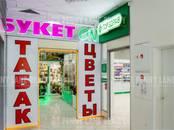 Здания и комплексы,  Москва Тульская, цена 75 768 921 рублей, Фото