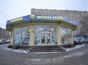 Здания и комплексы,  Москва Нагорная, цена 86 880 992 рублей, Фото