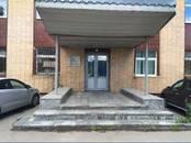 Офисы,  Московская область Домодедово, цена 40 000 000 рублей, Фото