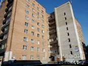Квартиры,  Новосибирская область Новосибирск, цена 985 000 рублей, Фото
