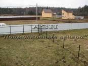 Дачи и огороды,  Московская область Минское ш., цена 2 150 000 рублей, Фото