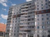 Квартиры,  Новосибирская область Искитим, цена 1 250 000 рублей, Фото