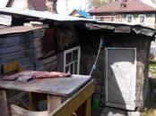 Дома, хозяйства,  Новосибирская область Новосибирск, цена 750 000 рублей, Фото